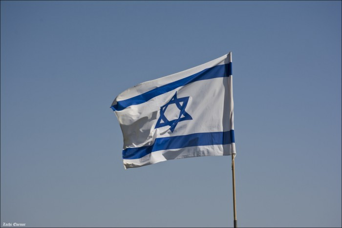 israel flag feature image